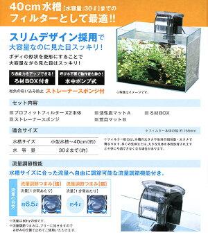 コトブキフロフィットフィルターX21個【関東当日便】