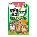 ペティオ おいしくスリム 脂肪分ゼロ ダブルスティック ササミと14種の緑黄色野菜入り 100g 犬 おやつ ささみ 関東当日便