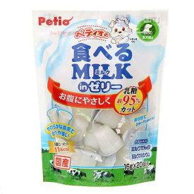 ペティオ 食べるミルク inゼリー 16gx20個 犬 おやつ 関東当日便