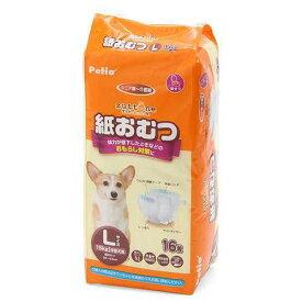 ペティオ 老犬介護用 紙おむつ L 16枚 おもらし ペット 関東当日便