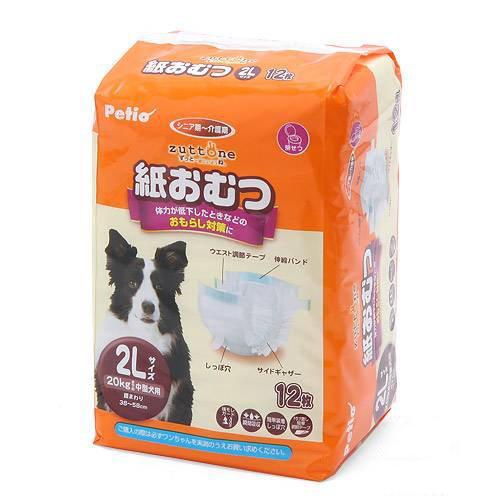 ペティオ 老犬介護用 紙おむつ 2L 12枚 おもらし ペット 関東当日便