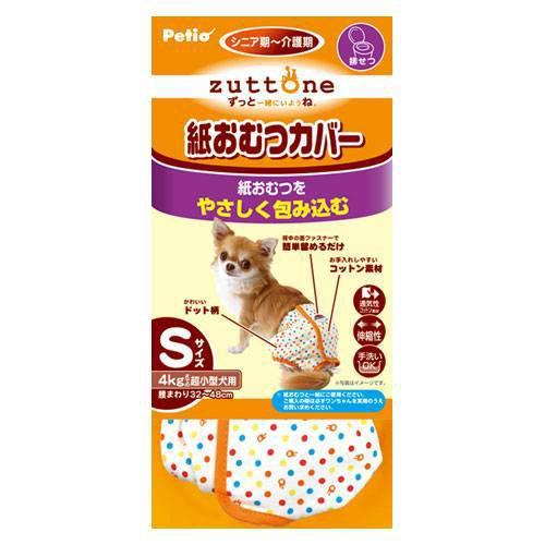 ペティオ 老犬介護用 紙おむつカバー S おもらし ペット 関東当日便