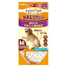 ペティオ 老犬介護用 紙おむつカバー M おもらし ペット 関東当日便