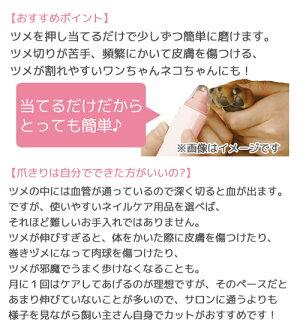 ペティオプレシャンテ電動ネイルヤスリ【関東当日便】