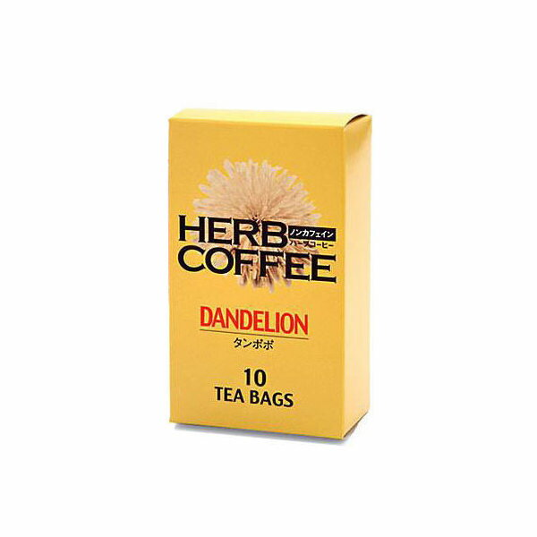 食品 ハーブコーヒー タンポポコーヒー ティーバッグ 10個入り ノンカフェイン 関東当日便