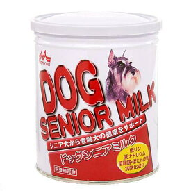 森乳 ワンラックドッグシニア 280g 高齢犬用ミルク 犬 ミルク 関東当日便