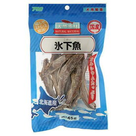 アラタ 天然素材 氷下魚 45g 犬 おやつ 国産 関東当日便