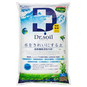 コトブキ工芸 kotobuki Dr.Soil ドクターソイル 8kg 熱帯魚 用品 お一人様2点限り 関東当日便