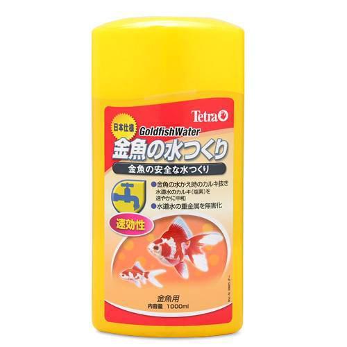 テトラ 金魚の水つくり 1000mL 関東当日便