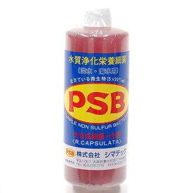 シマテック PSB 水質浄化栄養細菌 1000mL 6本 光合成細菌 淡水 海水用 バクテリア 熱帯魚 観賞魚 関東当日便