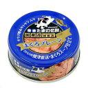 食通たまの伝説 まぐろプレーン 80g 48缶入り キャットフード 食通たまの伝説 関東当日便