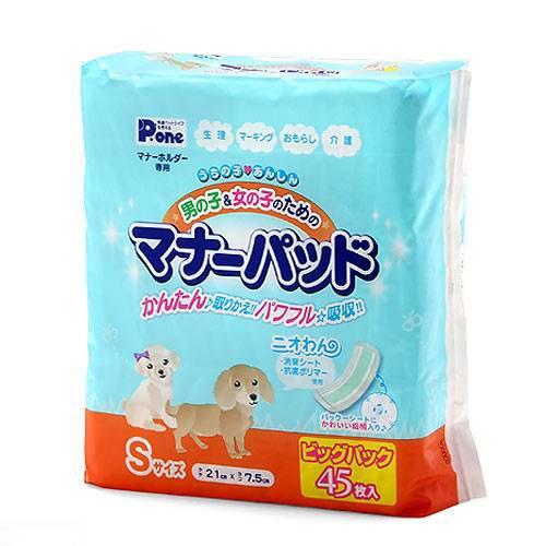 男の子&女の子のためのマナーパッド S ビックパック 45枚 6個入り おもらし ペット 関東当日便