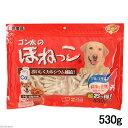 サンライズ ほねっこ 530g(2パック分包) 小型・中型犬用 犬 おやつ ほねっこ 関東当日便