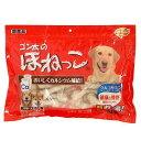 サンライズ ほねっこ 18本(2パック分包) 中型・大型犬用 犬 おやつ ほねっこ 関東当日便