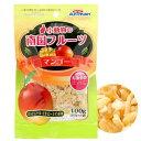 ミニアニマン 小動物の南国フルーツ マンゴー 100g(50×2袋) うさぎ おやつ ドギーマン 関東当日便