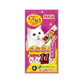 いなば CIAO(チャオ) スティック 11歳からのまぐろ・かつお 15g×4本 キャットフード CIAO チャオ 超高齢猫用 関東当日便