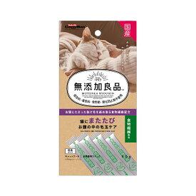キャティーマン 無添加良品 猫にまたたび お腹の中の毛玉ケア 0.5g×10包 猫 またたび 関東当日便