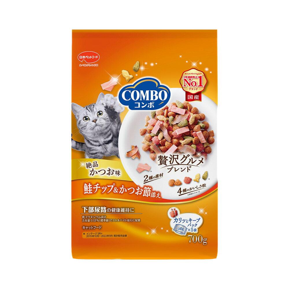 コンボ キャット かつお味・鮭チップ・かつおぶし添え 700g(小分け140g×5袋) キャットフード 国産 関東当日便