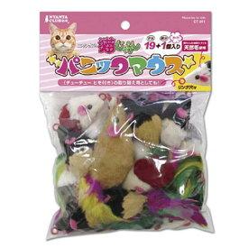 マルカン パニックマウス 19+1 猫 猫用おもちゃ ねずみ 関東当日便