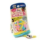 キャティーマン じゃれ猫 ちっちゃいにゃんこ玉 ミックス 猫 猫用おもちゃ ボール 関東当日便