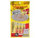 いなば CIAO(チャオ) ちゅ〜る とりささみ&日本海産かに 14g×4本 猫 おやつ いなば CIAO チャオ ちゅーる 関東当日便