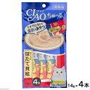 いなば CIAO(チャオ) ちゅ〜る まぐろ&ほたて貝柱 14g×4本 猫 おやつ CIAO チャオ ちゅーる 関東当日便