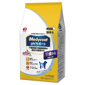 メディコート pHサポート 11歳から 老齢犬用 3kg(500g×6袋) 超高齢犬用 関東当日便