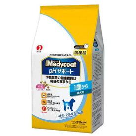 メディコート pHサポート 1歳から 成犬用 3kg(500g×6袋) 4袋入り お一人様1点限り 関東当日便