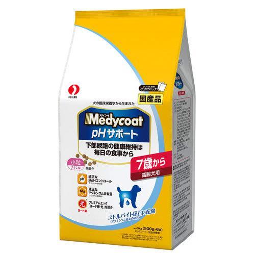 メディコート pHサポート 7歳から 高齢犬用 3kg(500g×6袋) 4袋入り お一人様1点限り 沖縄別途送料 関東当日便