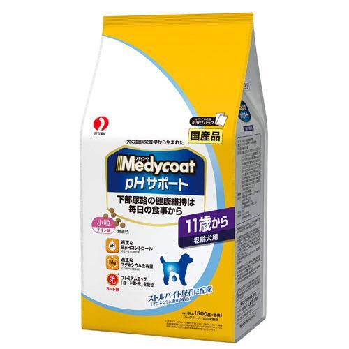 メディコート pHサポート 11歳から 老齢犬用 3kg(500g×6袋) 4袋入り 超高齢犬用 沖縄別途送料 関東当日便