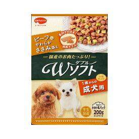 ビタワン君のWソフト 成犬用 ビーフ味・やわらかささみ添え 200g 犬 セミモイスト 国産 関東当日便
