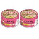 いなば CIAO(チャオ) ホワイティ とりささみ かにほぐし身・かつお節入り 85g キャットフード CIAO チャオ 2缶入り 関東当日便