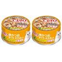 いなば CIAO(チャオ) ホワイティ 焼かつお まぐろ・ささみ入り 85g キャットフード CIAO チャオ 2缶入り 関東当日便