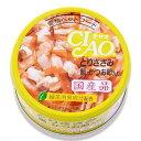 いなば CIAO(チャオ) とりささみ 鯛・かつお節入り 85g キャットフード CIAO チャオ 2缶入り 関東当日便