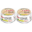 いなば CIAO(チャオ) とりささみ 甘えび・しらす入り 85g キャットフード CIAO チャオ 2缶入り 関東当日便