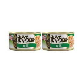 ミオ 厳選まぐろ白身 野菜 ゼリー仕立て 80g キャットフード 2缶入り 関東当日便