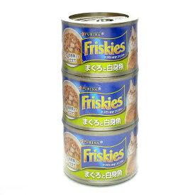 フリスキートール缶青 まぐろ白身魚 155g×3P 18個入り 関東当日便