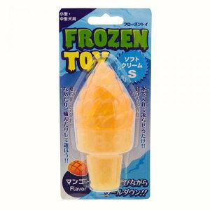 アウトレット品 スーパーキャット フローズンTOY ソフトクリーム S マンゴー 訳あり 関東当日便