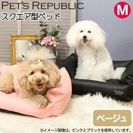PET'S REPUBLIC レザーカドラーコンフォートリビング M ベージュ 関東当日便