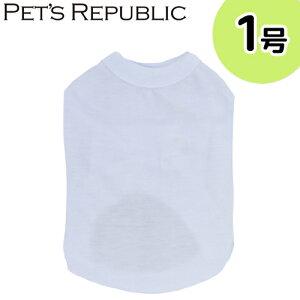 PET'S REPUBLIC スタンダードTシャツ 1号 ホワイト 関東当日便