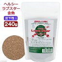 ヘルシーラブスター 金魚用 クランブルタイプ 機能性・栄養強化飼料 240g 関東当日便