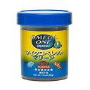 オメガワン マイクロペレット マリーン 50g 海水専用 関東当日便