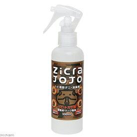 ジクラ アギト ヘビ用 防ダニ・消臭剤 200mL 爬虫類 消臭剤 関東当日便