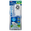 GEX アクアクールファン レギュラー 水槽用冷却ファン 関東当日便