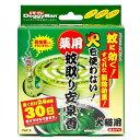 アウトレット品 ドギーマン 薬用 蚊取り安泉香 関東当日便