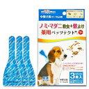 ドギーマン 薬用 ペッツテクト+ 中型犬用 3本入 関東当日便
