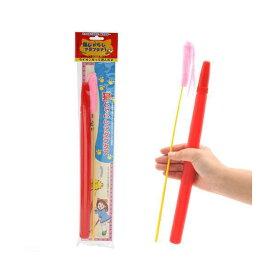 元祖!猫じゃらし アダプタア リボン ピンク 手作り 猫用おもちゃ 関東当日便