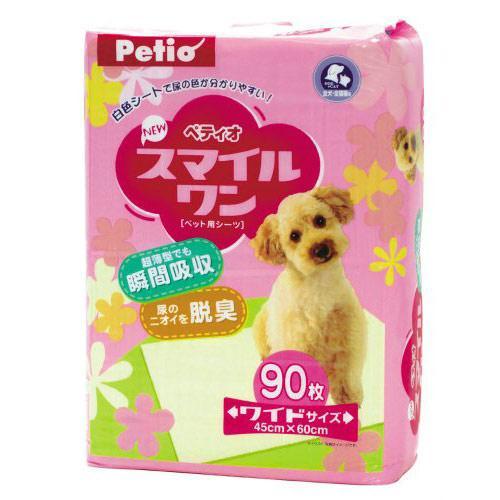 ペティオ NEW スマイルワン ワイド 90枚 ペットシーツ 犬用 猫用 関東当日便