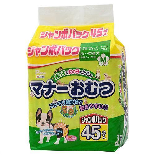犬用 おむつ マナーおむつ ジャンボパック Mサイズ 45枚入 犬 おむつ おもらし ペット 関東当日便