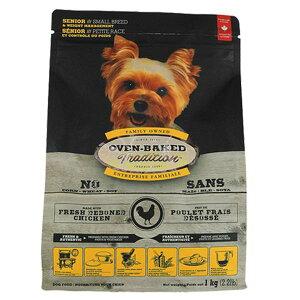 オーブンベークドトラディションシニア&ウェイトコントロール老犬用チキン&フィッシュ味小粒1kg犬フード関東当日便